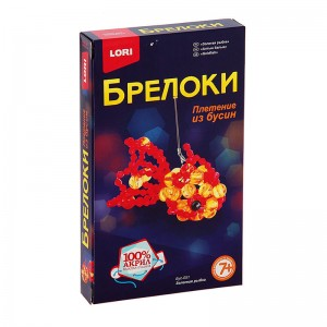 "БРЕЛОКИ ИЗ БУСИН ""РЫБКА"" 12730"