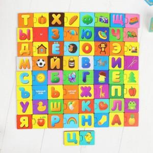 ПАЗЛ - НАБОР «АЛФАВИТ», ПАРНЫЙ ЭЛЕМЕНТ: 8 × 3,7 СМ 21576