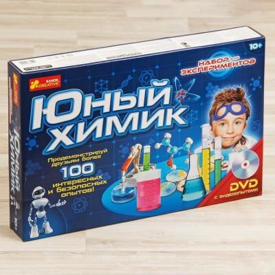 """НАБОР ДЛЯ ОПЫТОВ """"ЮНЫЙ ХИМИК"""" 20097"""