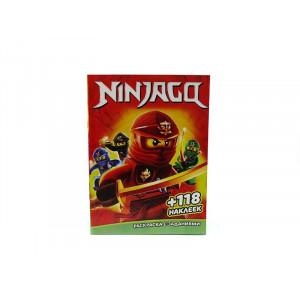 РАСКРАСКА 118 НАКЛЕЕК  Ninjago 19891