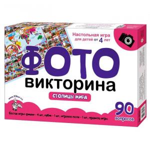 ВИКТОРИНА «СТОЛИЦЫ МИРА» 23150