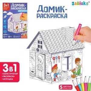ДОМИК РАСКРАСКА «АВТОСЕРВИС», 3 В 1 21688